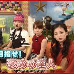 【モーニング娘。'17】野中美希がNHKのドラマ出演決定