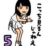 【Juice=Juice】宮本佳林ちゃんは本当はどんな性格なのですか