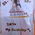 【悲報】℃-ute萩原舞さん、今まで年齢詐称していた事を誕生日に明かす