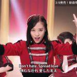 【モーニング娘。'17】「BRAND NEW MORNING」(ハロ!ステEdit.)公開