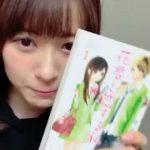 【モーニング娘。'17】生田衣梨奈さん、深夜アニメを観ていた