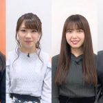 【ハロプロ】新ユニット『かみいしなかかな』発表!「ふるさとの夢」のOPテーマとして使用