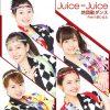 【Juice=Juice】4/26日発売9thシングル「地団駄ダンス/Feel!感じるよ」のジャケ写公開!